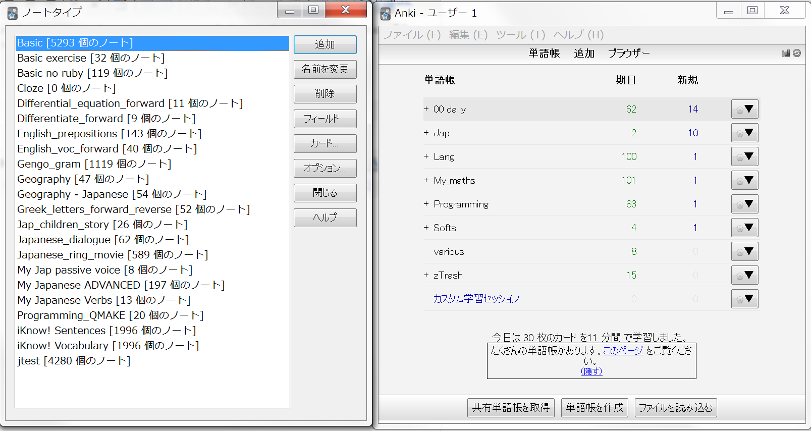 Anki tip, inserting furigana (pop up on mouse hover